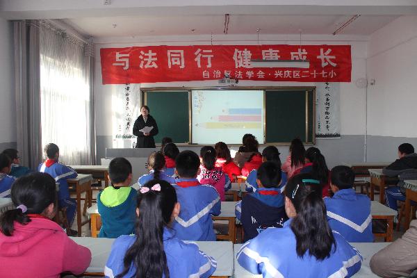 法治文化基层行活动志愿者到小学作专题辅导讲座