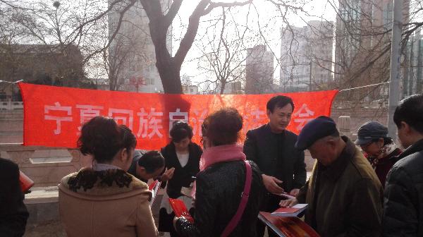 自治区法学会组织开展第25个政法综治宣传月街头普法宣传活动