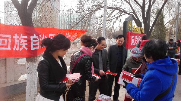 自治区法学会在第25个政法综治宣传月开展街头普法宣传