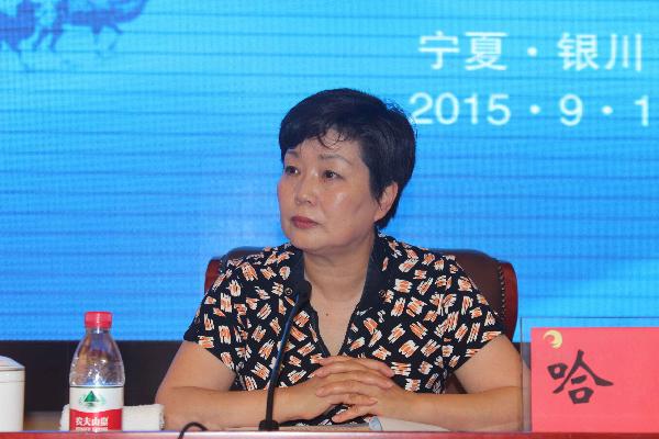 自治区法学会常务副会长哈莹主持第三届中国民族区域法治论坛