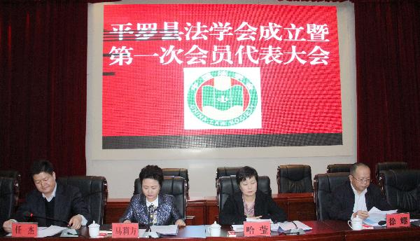 截至2016年12月23日,宁夏实现县级法学会全覆盖