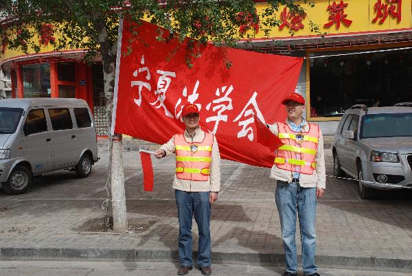 机关干部志愿者服务队走向街头开展文明交通执勤