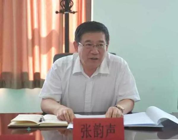 自治区党委常委、政法委书记张韵声调研法学会工作