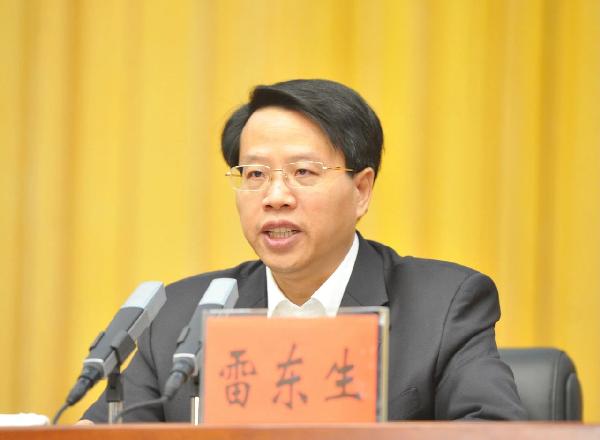 自治区党委常委、秘书长雷东生出席自治区党委政法工作会议并讲话